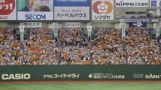 2015年8月29日 読売ジャイアンツvs中日ドラゴンズ 東京ドーム 歌詞 寛大...