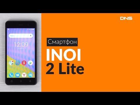 Распаковка смартфона INOI 2 Lite / Unboxing INOI 2 Lite
