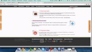 видео Товары наложенным платежом Алиэкспресс и без предоплаты