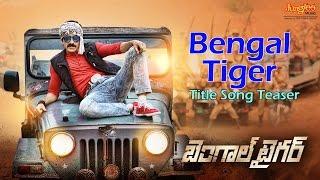 Bengal Tiger Title Song Teaser | Raviteja | Tamanna | Raashi Khanna