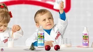 Украинская реклама ТМ Злагода, Новый год