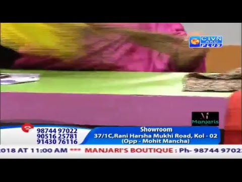 MANJARI'S BOUTIQUE   CTVN Programme on MAY 5, 2018 At 4.30 pm