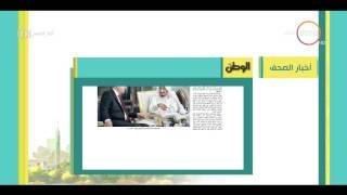 8 الصبح - جولة سريعة داخل الصحف المصرية وأهم أخبار اليوم تعرف عليها