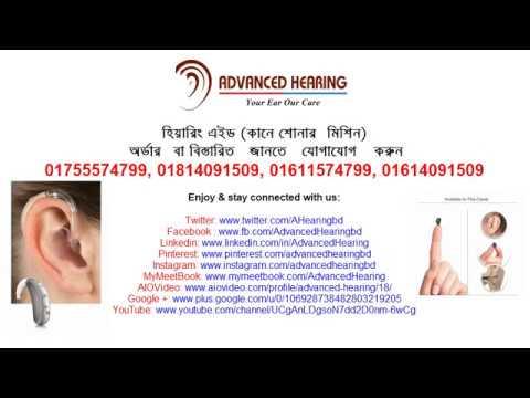 Invisible Mini Hearing Aid - Advanced Hearing