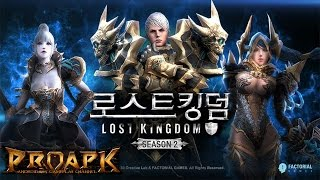 LOST KINGDOM SEASON 2 - Archmage/GrowLancer/ShadowWalker/Majesty Preview - iOS/Android Gameplay