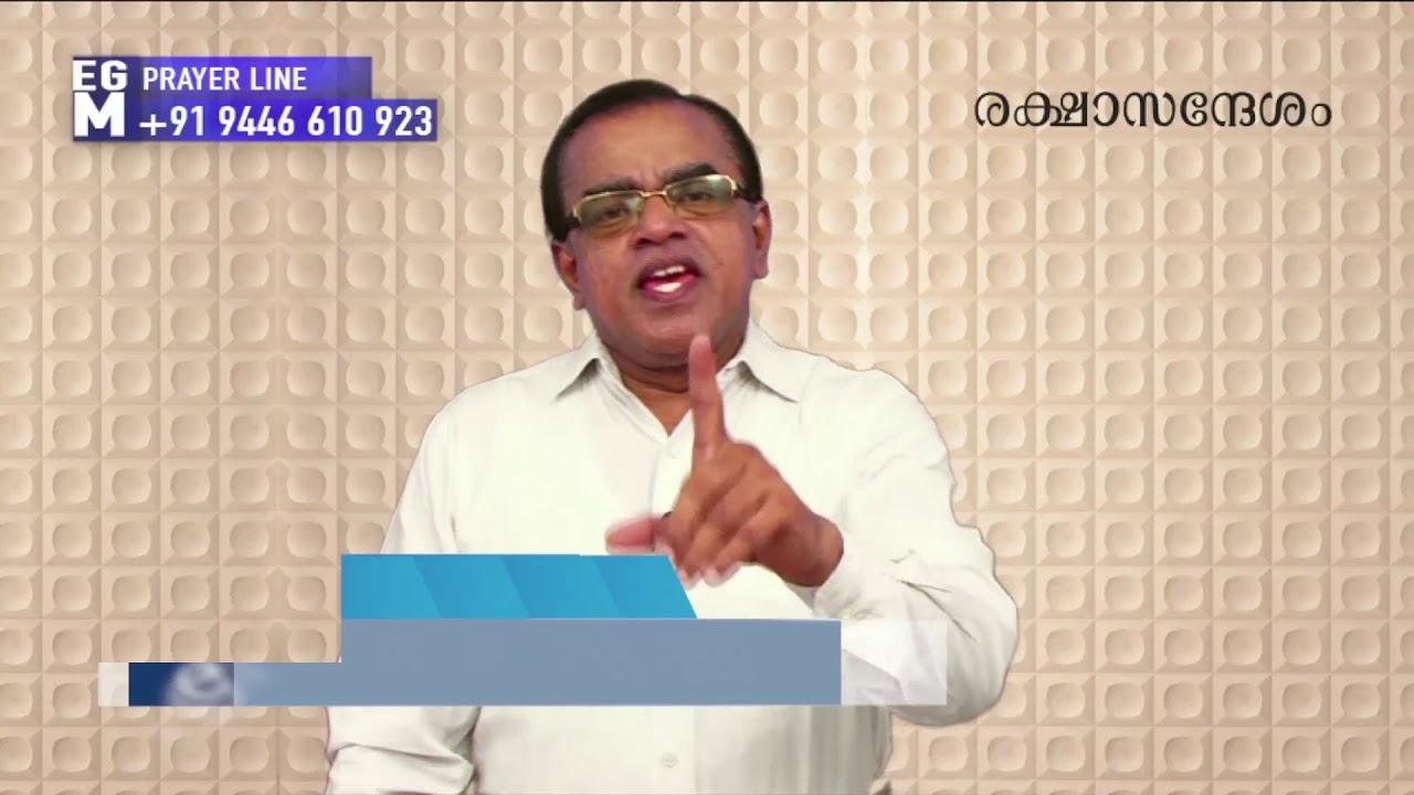 REKSHA SANDESHAM EPISODE 427 27 08 2017 SURYA TV