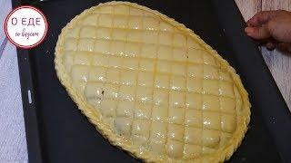 Вкуснейший мясной пирог.  Рецепт пирога с мясом и картошкой. Meat Pie Recipe. Етпен пирог.