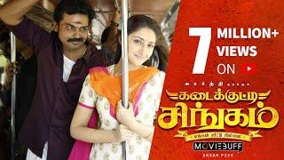 Kadaikutty Singam - Moviebuff Sneak Peek | Karthi, Sayyeshaa, Sathyaraj | Pandiraj | D Imman