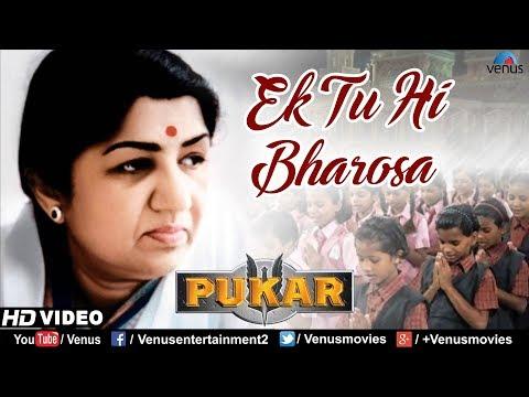 Ek Tu Hi Bharosa - HD VIDEO SONG   Lata Mangeshkar   Pukar   Prayer Song   Best Bollywood Song