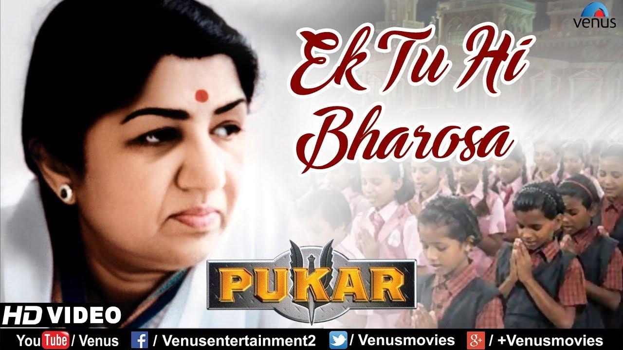 Ek Tu Hi Bharosa - HD VIDEO SONG | Lata Mangeshkar | Pukar | Prayer Song | Best Bollywood Song