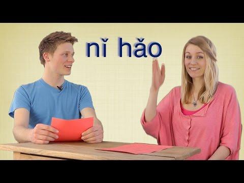 Chinesisch für Reisende, Sprache und Kultur für deine Chinareise.