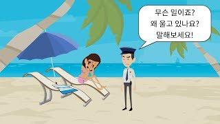 [아이큐 추리문제]  몽골에서 유행하는문제!!!