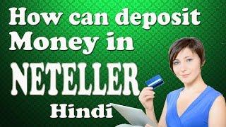 how can deposit money on neteller hindi | add money on neteller hindi