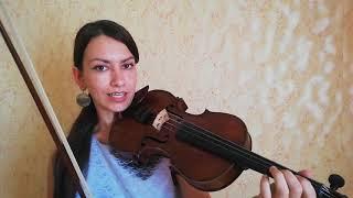 Как научиться играть на скрипке.уроки скрипки 4.Штрихи:деташе и легато