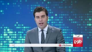 TOLOnews 10pm News 22 October 2017/ طلوع نیوز، خبر ساعت ده، ۳۰ میزان ۱۳۹۶