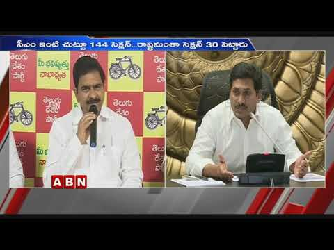 Ex- Minister Devineni Umamaheswara Rao Controversial Comments On YS Jagan Over Section 144 & 30 |ABN teluguvoice