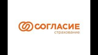 видео ИНТАЧ СТРАХОВАНИЕ: адреса страховой компании в г. Москва