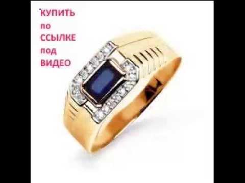 Перстень мужской, бриллианты, 750 проба