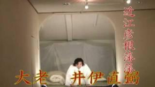 徳川家茂公の生涯を描いたひとり芝居のプロモーションビデオ 移動・出張...