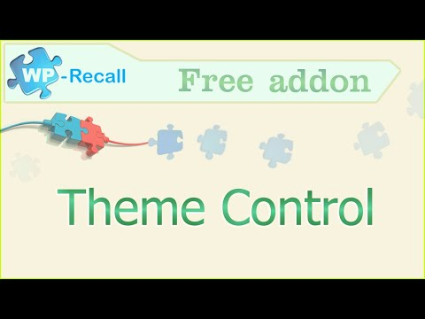 Theme Control: Add-on For WP-Recall WordPress Plugin