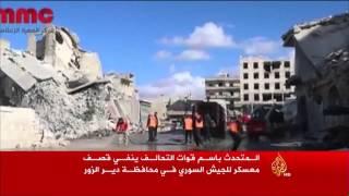 التحالف ينفي قصف معسكر للنظام ودمشق تندد