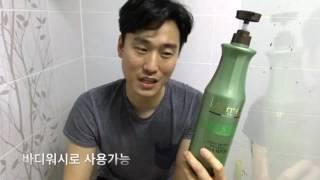 [비밀의공구] 바이오메드 크리닉 단백질 웰빙 샴푸 (1…