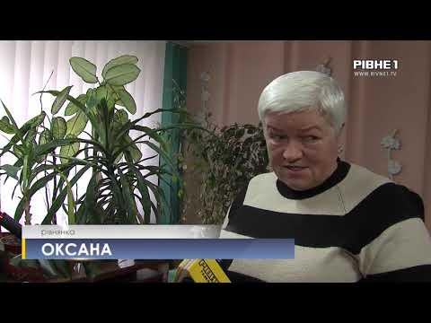 TVRivne1 / Рівне 1: У Рівному провели акцію з нагоди Всесвітнього дня боротьби з цукровим діабетом