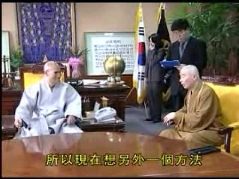 Hòa Thượng Tịnh Không tại Hàn Quốc