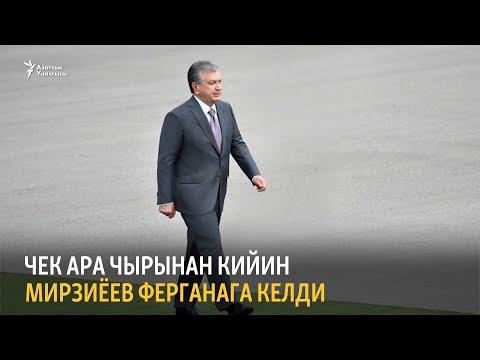 """""""Азаттыктын"""" жаңылыктары (05.06.2020-ж.)"""