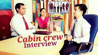Cabin #Crew #Interview for Men : Male #Flight #Attendant Interview
