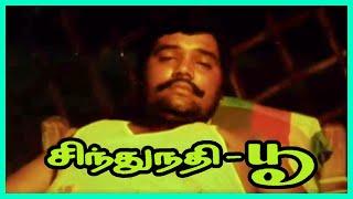Sindhu Nathi Poo Tamil Movie Scenes    Everyone prays for Ranijth to get cured   Senthamizhan