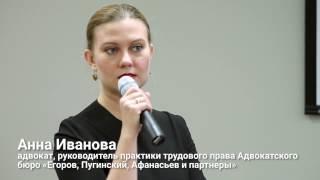 видео трудовые споры москва