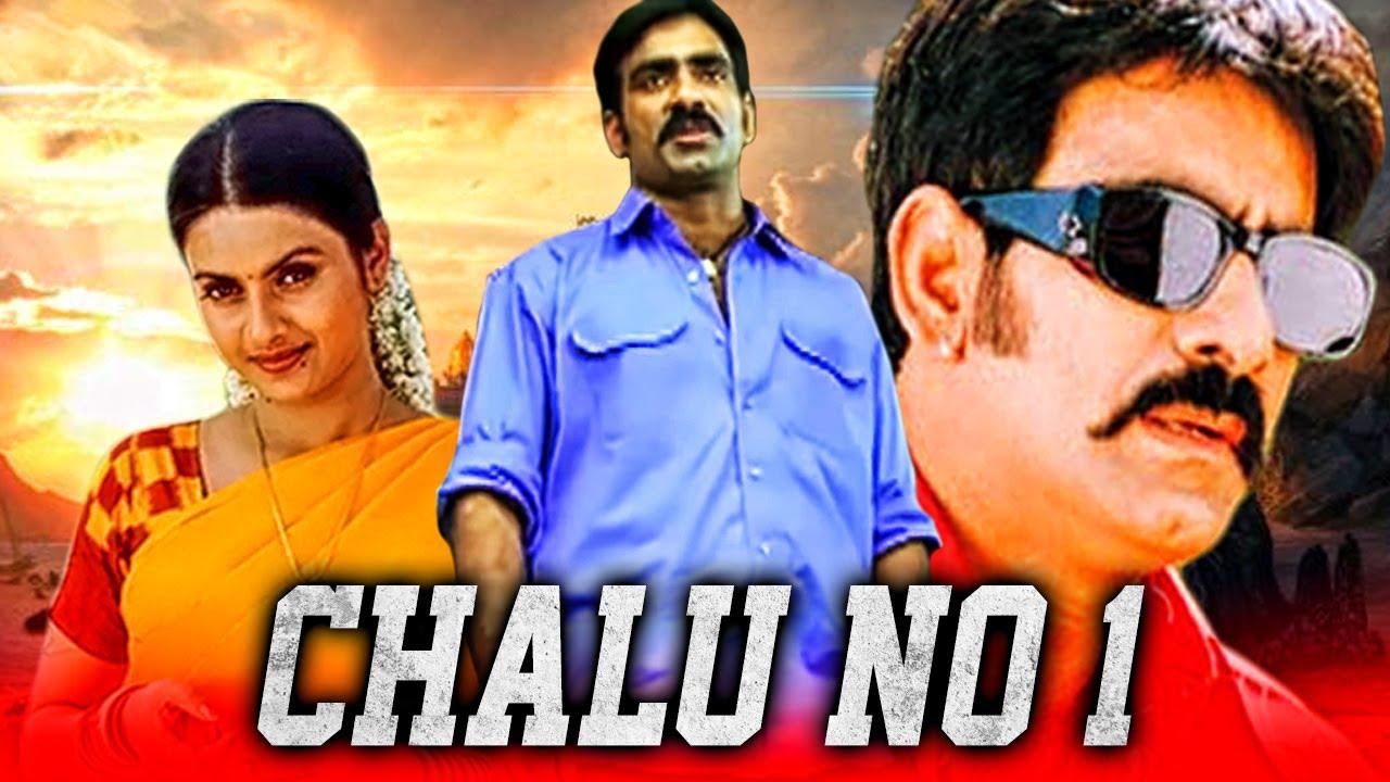 Download Ravi Teja Blockbuster Comedy Hindi Dubbed Movie l Chalu No 1 (Dongodu) l Kaveri, Brahmanandam