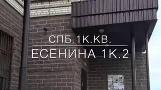 видео прокат авто в Петербурге выборгский район