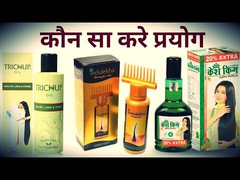 Hair fall control oil for man