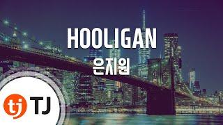 [TJ노래방] HOOLIGAN - 은지원(Eun, Ji-Won) / TJ Karaoke