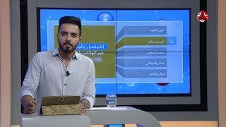دور الحكومة والتحالف بما يحصل من حملات تهجير قسري لمواطنين من المحافظات الشمالية في عدن | رأيك مهم