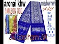 How to buy BORO ARONAI from Amazon online shopping