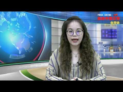 {评论}623拒绝红色媒体游行,是台湾反共意识的觉醒