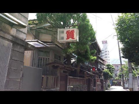 平成の時代に元気に営業中の昭和の質屋さん~Showa period