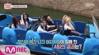 [Finding MOMO LAND] A Team's Water Slide Mission at Blockbuster Level 20160805 EP.03