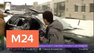 Смотреть видео ДТП с участием грузовика произошло на МКАД - Москва 24 онлайн