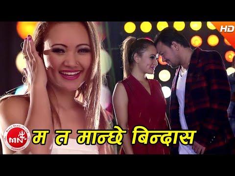 New Lok Dohori 2074/2017 | Mata Manchhe Bindash - PN Sapkota & Geeta Magar Ft. Rashmi Tamang