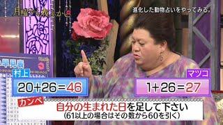 関連記事は こちら→http://neta-reboot.co/ 【関連動画】 恭ちゃん 月曜...