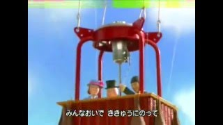 The Red Balloon - Japanese