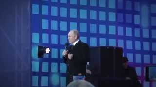 Речь Владимира Владимировича Путина на митинге в Москве