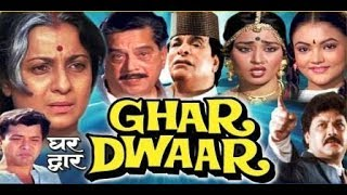 Классика индийского кино. Двери родного дома (1985) Тануджа-Шома Ананд-Радж Киран. Русские субтитры