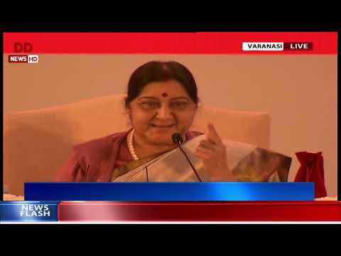 EAM Sushma Swaraj addresses  gathering at Pravasi Bhartiya divas 2019 in Varanasi