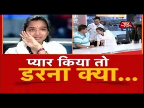 बेटी की आपबीती, माफ करेंगे विधायक पिता? देखिए Dangal Anjana Om Kashyap के साथ