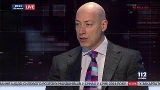 """Дмитрий Гордон на """"112 канале"""". 08.02.2018"""